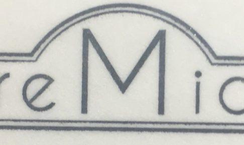 レミオのロゴ